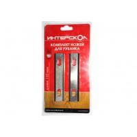 Комплект ножей для рубанка быстрорежущая сталь 110х24х3,3 для Р-110/2000М